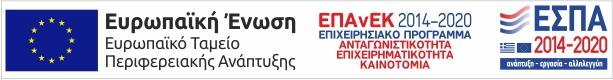 Banner Espa - ΕΠΑνΕΚ 2014-2020